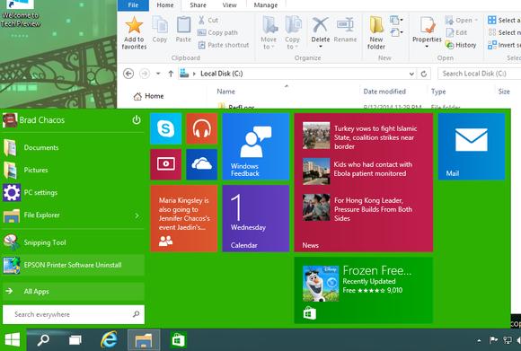 windows10 squat start screen