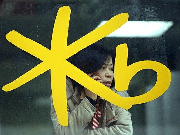 02 korea credit bureau