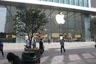 apple store china shanghai