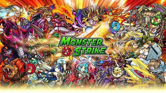 monsterstrikemain