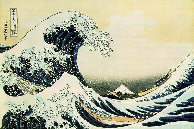 Tsunami by hokusai 19th century by Katsushika Hokusai