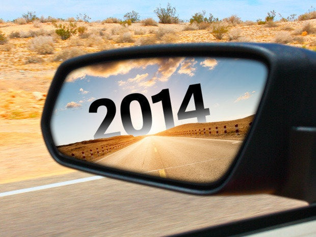 2014 rearview