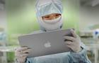 apple factory