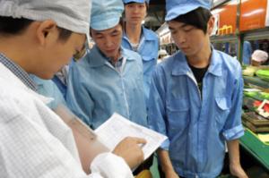 apple factory audit