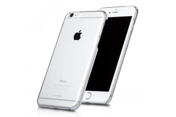 innerexile hydra iphone