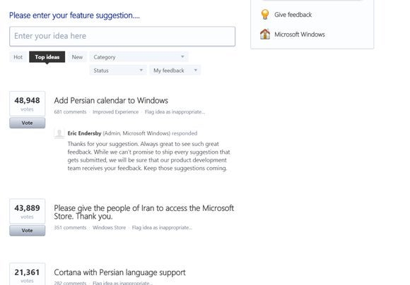 microsoft windows 10 feature suggestions