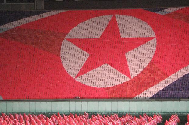 north korea flag games