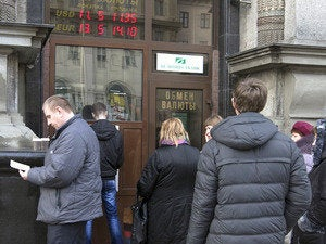 russian bank atm