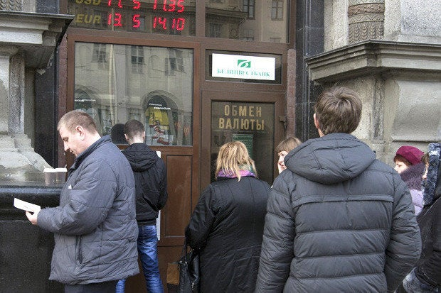 russian bank atm