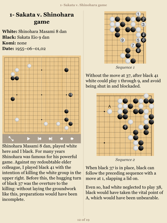 Improve your game of Go (or just keep playing) with this