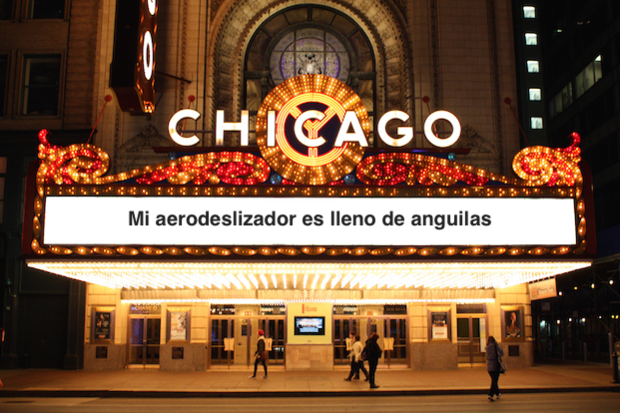 Chicago Theater / Wikipedia