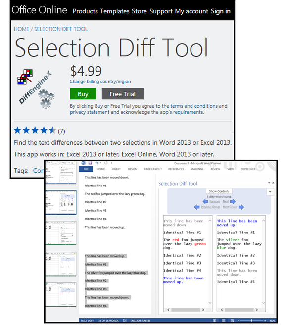 04 selection diff tool