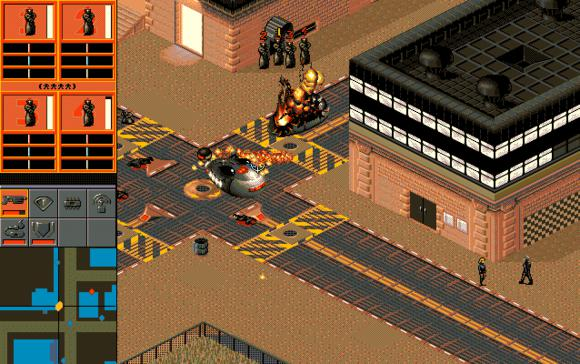 syndicate classic game