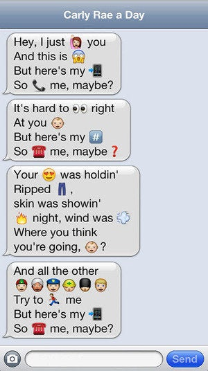 thelist emoji lyrics