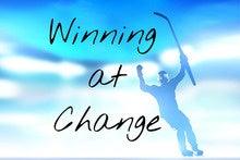 Five Strategies to Win at Enterprise Change