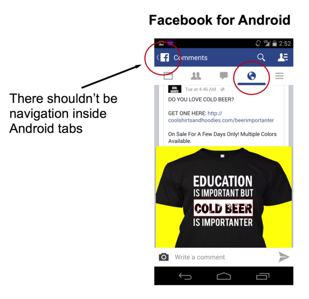 Facebook for Android navigation