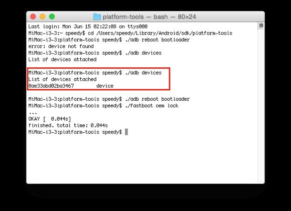 Fastboot Oem Commands List