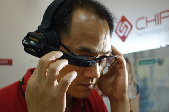 chipsip smart eyeglasses