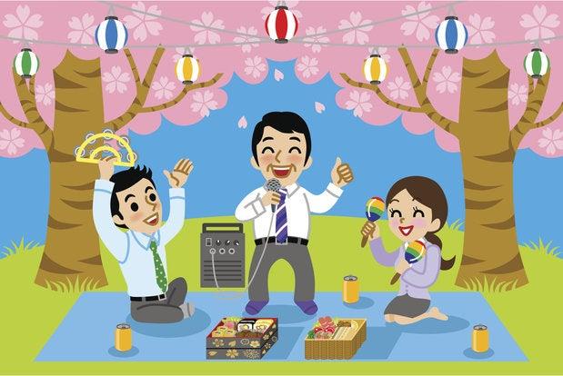 karaoke picnic ts 1