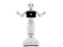 Meet Pepper, the dancing robot