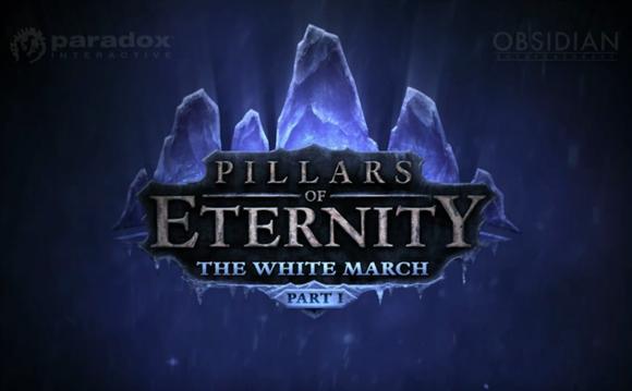 pillars of eternity white march