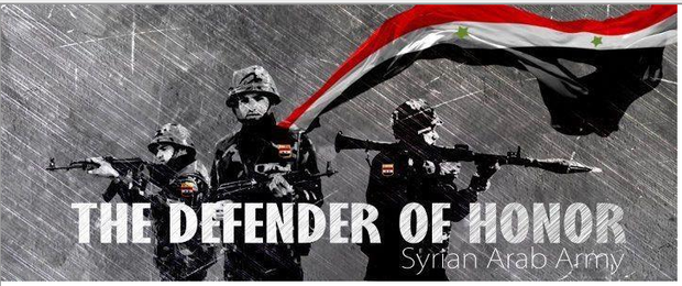 Syrian Electronic Army claimed it posted this graphic
