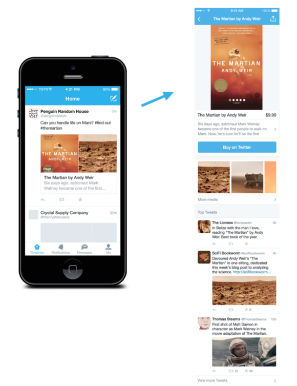 twitter_product_page