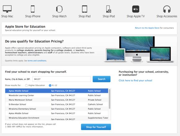 apple education store