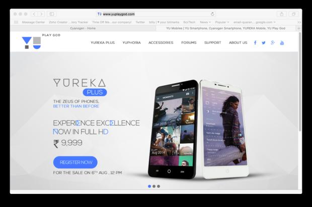 cyanogen screenshot