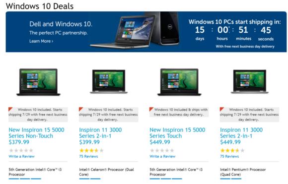 Michael Dell: Dell will ship Windows 10 PCs on July 29