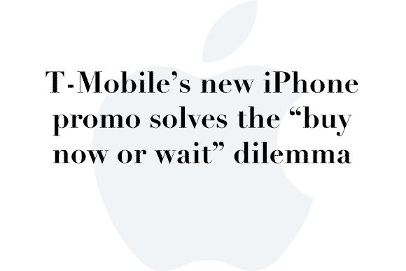 t mobile promo