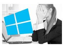 Microsoft: Stop stealing bandwidth!