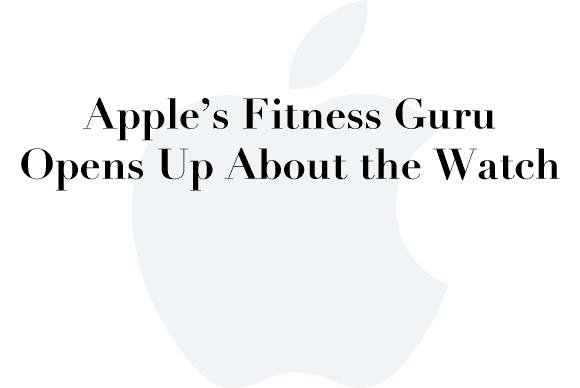 apple fitness guru