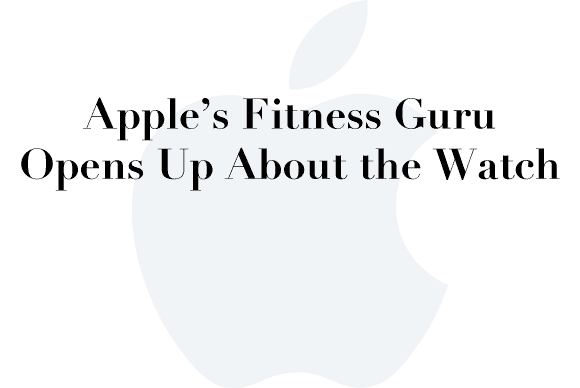 apple fitness guru