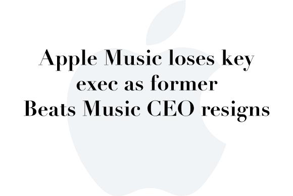 apple music exec