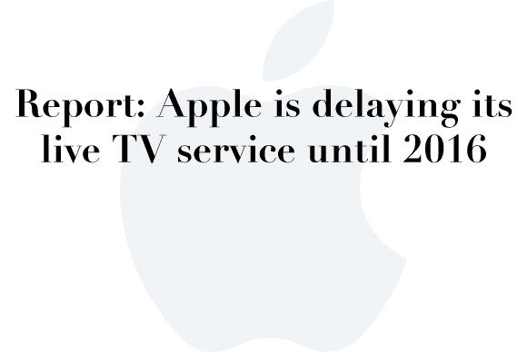 apple tv stall