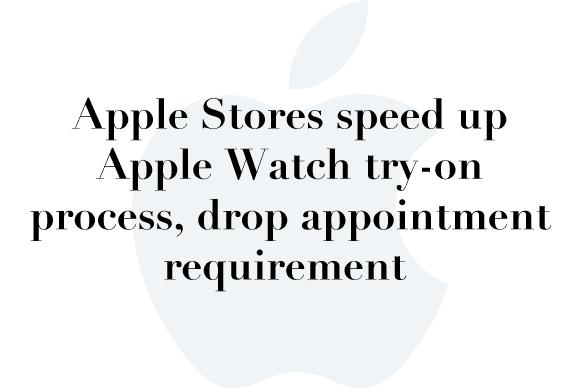 apple watch appt