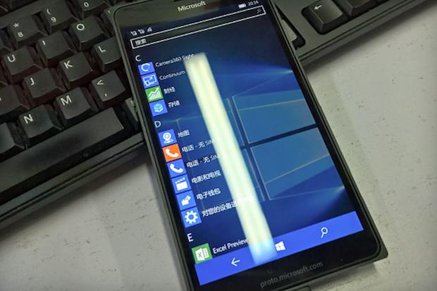 lumia 950xl prototype