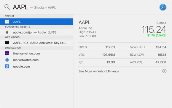 El Capitan Spotlight: stock