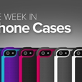 The Week in iPhone Cases: Getting close to September 9...