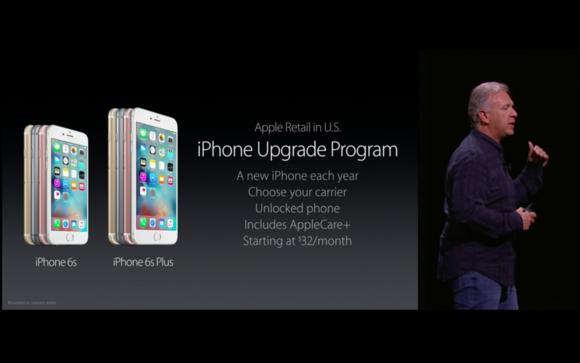 41 iphone upgrade program