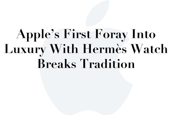 apple hermes
