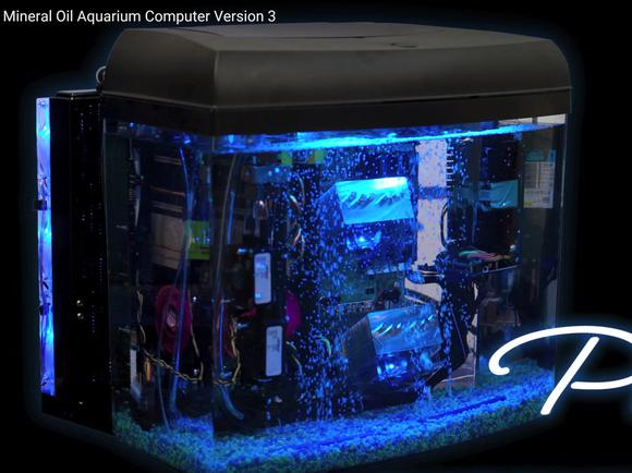 aquarium pc