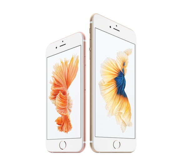 iphone 6s primary