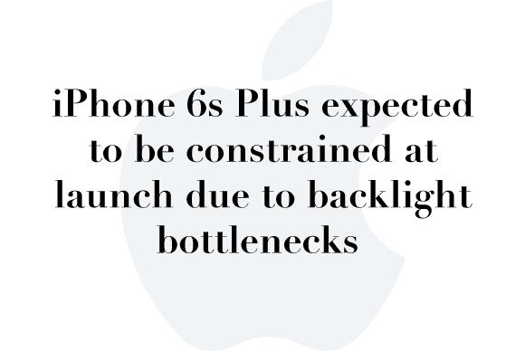 iphone 6splu constrain
