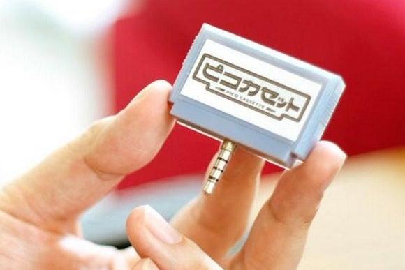 picocassette