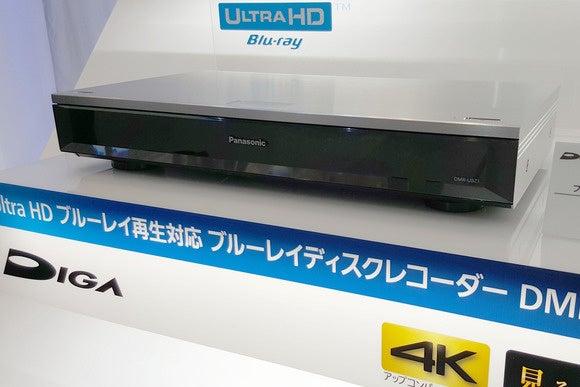 Panasonic DMR-UBZ1