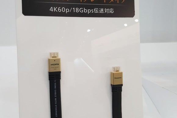 Panasonic HDMI cables