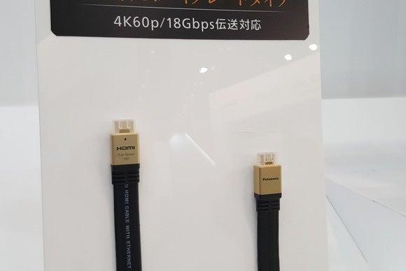 Panasonic HDMI cables