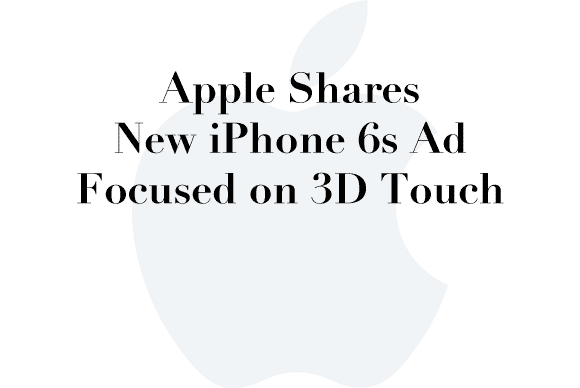 3d touch ads